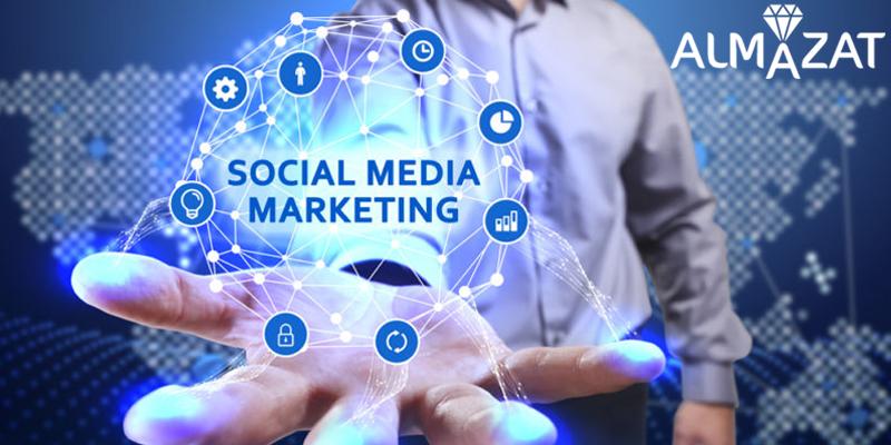 مزايا التسويق عبر منصات التواصل الإجتماعي